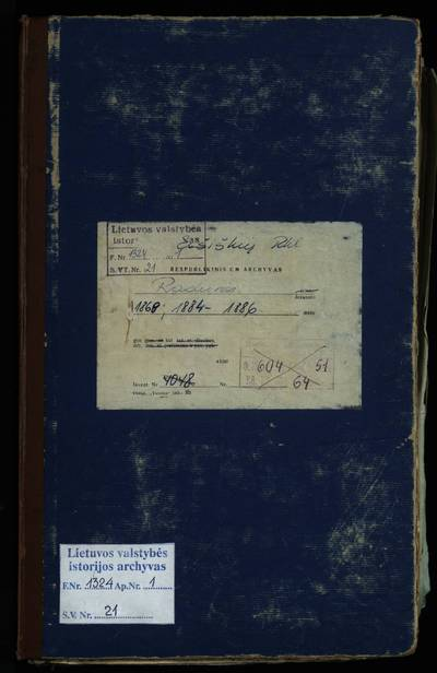 Eišiškių RKB 1868 m., 1884--1886 m. gimimo, santuokos ir mirties metrikų nuorašų knyga. 1868 m., 1884--1886 m.