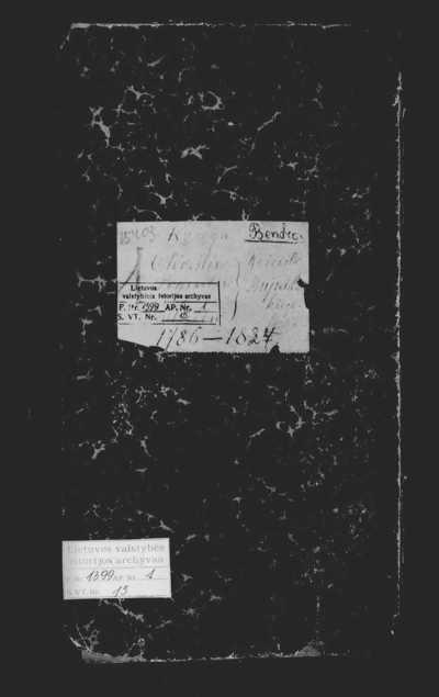 Buivydžių RKB gimimo, konfirmacijos, santuokos ir mirties metrikų knyga (yra Rubno koplyčios ir Balingrado RKB metrikų). 1786--1827 m.
