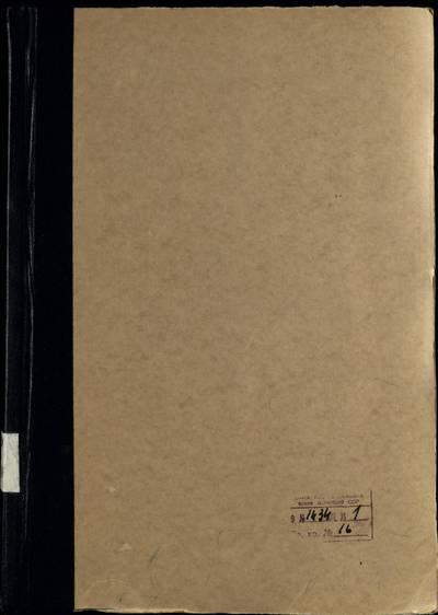 Gimimo ir mirties metrikų nuorašai, užsakų liudijimai, 1906--1911 m. pateikti Aukštosios Panemunės RKB. 1906--1911 m.