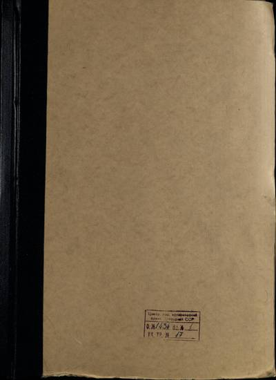 Gimimo ir mirties metrikų nuorašai, užsakų liudijimai, 1912--1919 m. pateikti Aukštosios Panemunės RKB. 1912--1919 m.