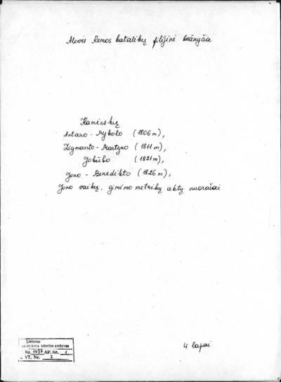 Alovės RKB 1806--1826 m. Kaminskų Antano Mykolo, Zigmanto Martyno, Jokūbo ir Jono Benedikto, Jono vaikų gimimo metrikų nuorašai. 1806--1826 m.