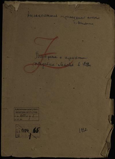 Vilniaus Šv. Apaštalų Petro ir Povilo RKB Žadeikos Adomo Mykolo Juozapo Jeronimo gimimo metrikų knyga ( nuorašas). 1804 m.