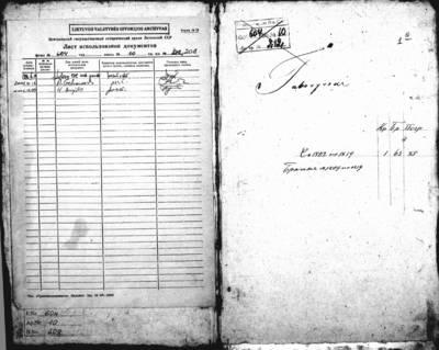 Tabariškių  Romos katalikų filijinės ir Tabariškių Karmelitų bažnyčių gimimo, santuokos ir mirties nuorašų knyga. 1802--1818 m.
