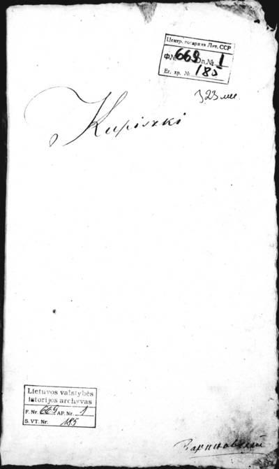 Kupiškio RKB gimimo, santuokos ir mirties metrikų knyga. 1802--1818 m.