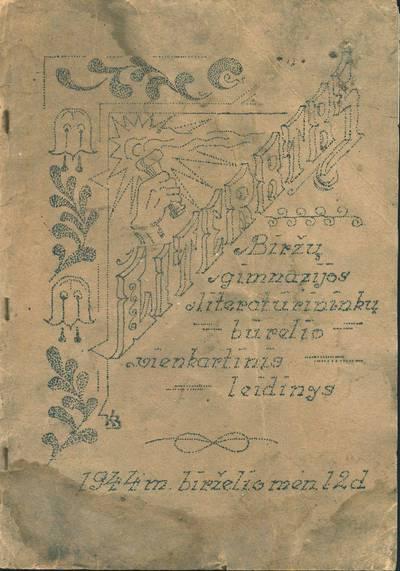 """Biržų gimnazijos mokinių laikraštis """"Literatas"""". 1944-06-12"""