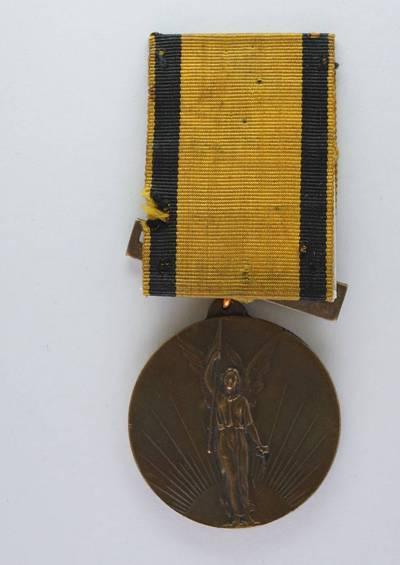 Juozas Zikaras. Lietuvos nepriklausomybės medalis. 1928 m. 1928