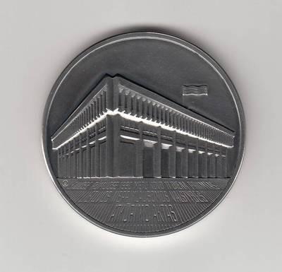 Giedrius Paulauskis. Medalis. Lietuvos Respublikos Seimas
