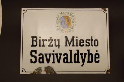 Biržų miesto savivaldybės iškaba