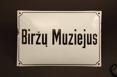 Biržų muziejaus iškaba