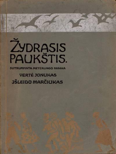 """Knyga. """"Žydrasis paukštis : sutrumpinta Meterlingo pasaka"""". Knygą vertė Jonas Yčas, išleido Martynas Yčas"""