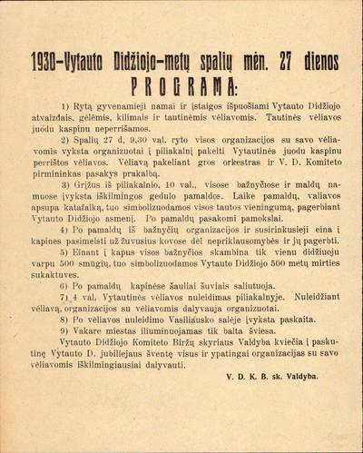 Biržuose vykusių renginių programa, skirta paminėti Vytauto Didžiojo 500-ųjų mirimo metinių sukaktį