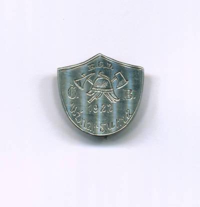 """Biržų ugniagesių draugijos nario Ciprijono Budrevičiaus  apdovanojimo ženklas """"Už narsumą"""". 1940"""