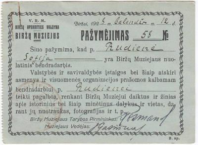Pažymėjimas Nr. 58, išduotas Biržų muziejaus bendradarbei Sofijai Rudienei. 1928