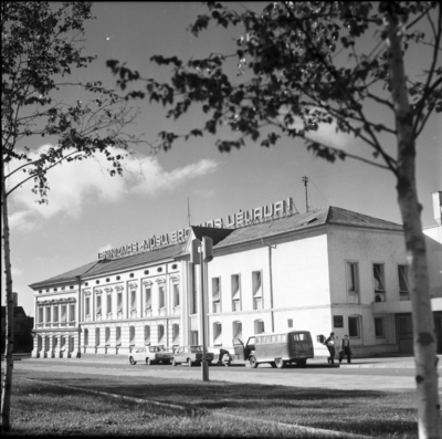 Klaipėda. Pastatas Danės g. 17 / Bernardas Aleknavičius. - 1978