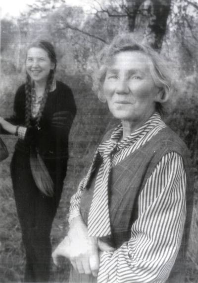 Elena Grigalaitytė-Kondratavičienė. Grupinė nuotrauka / Bernardas Aleknavičius. - 1981