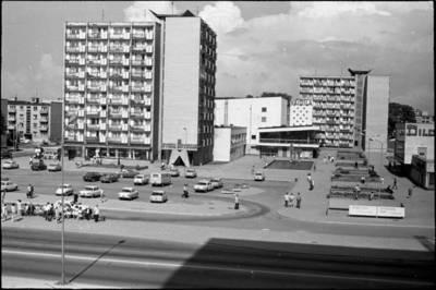 [Kauno gyvenamasis rajonas. Klaipėda] / Audronius Ulozevičius. - 1977