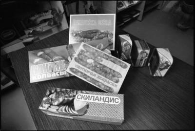 [Klaipėdos mėsos kombinato produkcija] / Audronius Ulozevičius. - 1986