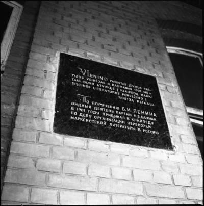 [Paminklinė lenta ant pastato Priestočio g. 11. Klaipėda] / Bernardas Aleknavičius. - 197?