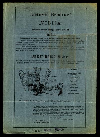 Lietuvių bendrovė