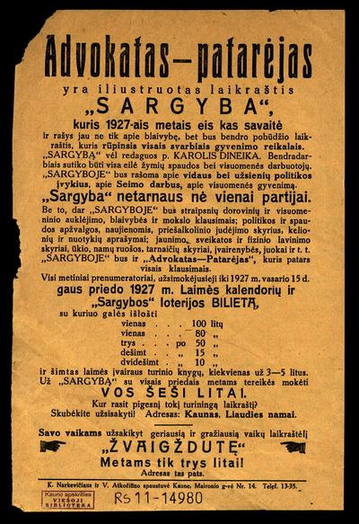 """Advokatas-patarėjas yra iliustruotas laikraštis """"Sargyba"""", kuris 1927-ais metais eis kas savaitė ir rašys jau ne tik apie blaivybę ... - 1926"""