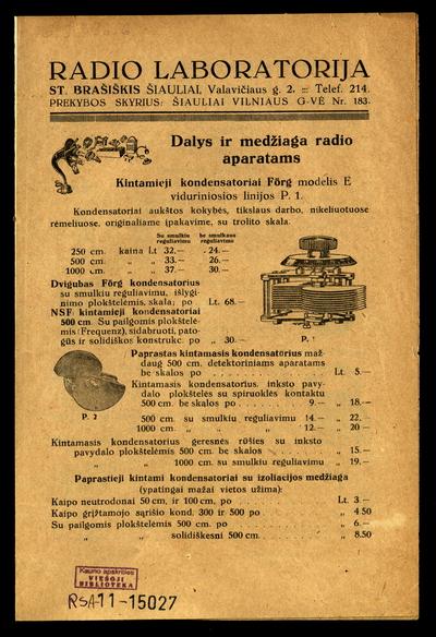 Radio laboratorija. - 1924