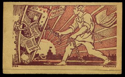 """""""Skaitytojau! Tamsta esi kviečiamas prisidėti prie didžiosios talkos - nugalėti mūsų Tėvynėje laikraščių neskaitymą ..."""". - 1928"""