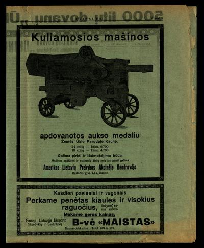 """5000 litų dovanų metiniams skaitytojams duoda pigiausias ir prieinamiausias laikraštis """"Ūkininkas"""". - 1924"""