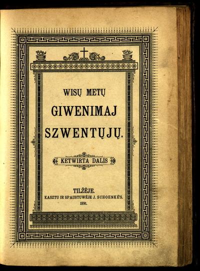 Wisu metu giwenimaj szwentuju. Ketwirta dalis. - 1891