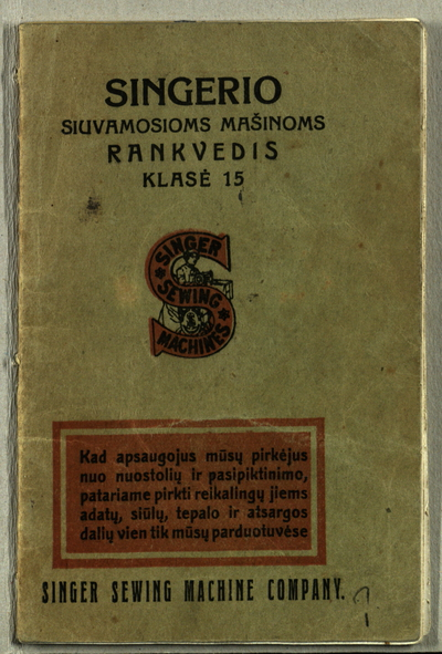Singerio siuvamosioms mašinoms rankvedis. - 1926