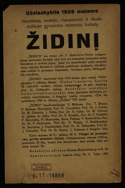 Užsisakykite 1926 metams literatūros, mokslo, visuomenės ir akademiškojo gyvenimo mėnesinį žurnalą Židinį. - 1925