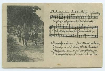 Senieji Lietuvos atvirukai ir fotografijos. Įvairūs atvirukai. Ant kryžkelės / M. Gustaičio žodžiai. - 1920