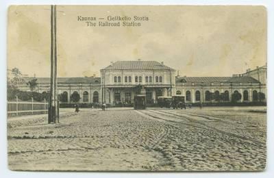 Senieji Lietuvos atvirukai ir fotografijos. Kaunas ir jo apylinkės. Kaunas - Gelžkelio stotis. - 1925