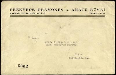 Petro Šalčiaus rankraščių fondas. Biografiniai ir buities dokumentai. [Kvietimai Petrui Šalčiui]. - 1933.02.12-1939.12.17