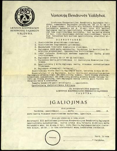 Petro Šalčiaus rankraščių fondas. Kooperatinės, mokslinės ir visuomeninės veiklos dokumentai. [Kooperatyvų organizacijų kvietimai]. - 1926-1942