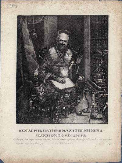 Jonas Ripinskis. Šv. Grigalius Nazianzietis. 1843
