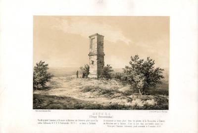 Napoleonas Orda. Paminklas Cecoroje. 1900