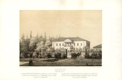 Napoleonas Orda. Jašiūnai. 1900