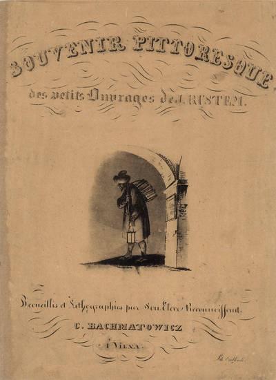 """Kazimieras Bachmatavičius. Aplanko """"Vaizdingas mažųjų Jono Rustemo piešinių prisiminimas"""" viršelis. 1837"""