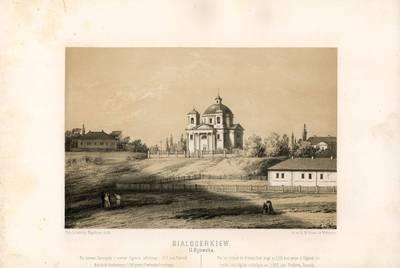 Napoleonas Orda. Bila Cerkva. 1900