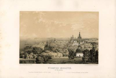 Napoleonas Orda. Vidobicų vienuolynas. 1900