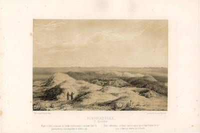 Napoleonas Orda. Peripeticha. 1900