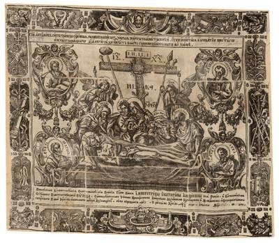 Nežinomas dailininkas. Kristaus guldymas į karstą. 1800