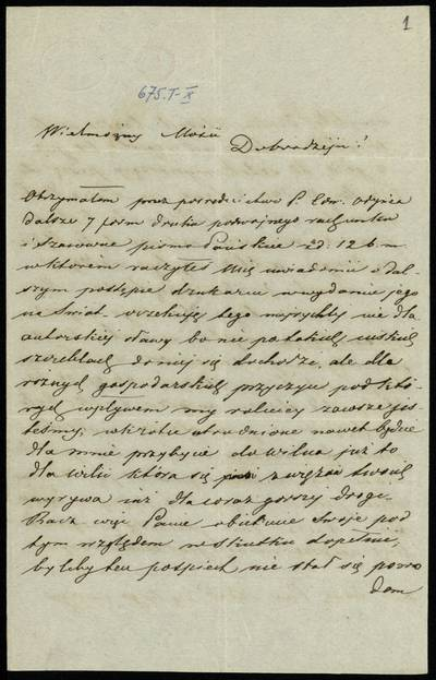 Autografų kolekcija. F7, Laiškai: raidė