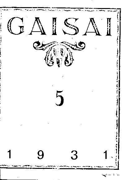 Gaisai / redaguoja A.K. Puida. - 1930-1931