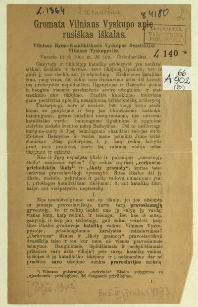 Gromata Vilniaus vyskupo apie rusiškas iškalas / [Vilniaus vyskupas: Zveravičius, sekretorius: konauninkas Sadauskis]. - 1902]. - 4 p.