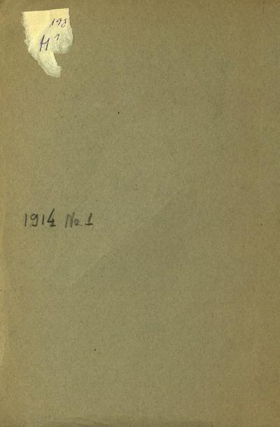Jaunimo sapnai. - 1907-1908, 1914