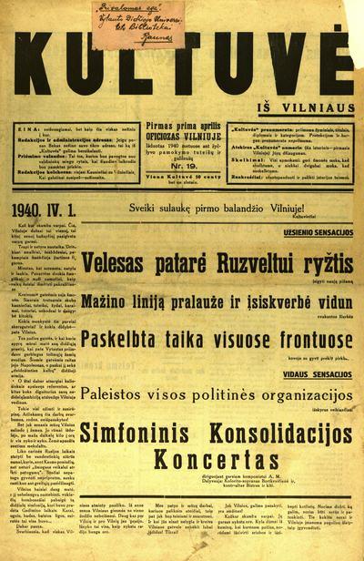 Kultuvė / [redaktorius Bagdonas Matas, Pajaujis Juozas]. - 1922-1940, 1942, 1946-1949