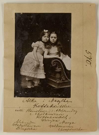 Kosakovskių šeimos archyvas. 7 : Ikonografija. - 1790-[1919]. 1627 : [Aleksandros ir Marijos Kosakovskyčių grupinės nuotraukos]. - 1879-1892.V.21