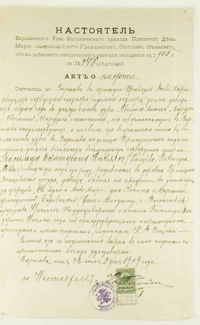 Kosakovskių šeimos archyvas. 9 : Archivalia. - 1698-1919. 1932 : [Kasildos Jekaterinos Niklas (Kasylda Niklass) mirties liudijimas]. - 1905.IX.24/X.7