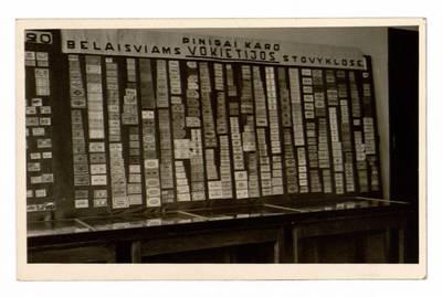 Aleksandro Račkaus rankraščių fondas. VI : Ikonografija. - 1890-[1940]. 527, 16 : [A. Račkaus numizmatikos, archeologijos, lituanistinių spaudinių ir kitų kolekcijų, eksponuotų 1935 m. Vytauto Didžiojo kultūros muziejuje Kaune, nuotraukos]. [Pinigų karo belaisviams Vokietijos stovyklose ekspozicija Dr. Aleksandro M. Račkaus muziejuje Vytauto Didžiojo muziejaus rūmuose Kaune. A. Giedraičio fotoateljė, Kaunas] / Aleksandras Račkus. - 1935